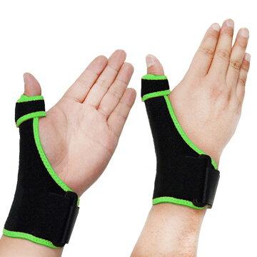 親指用メッシュサポーターばね指育児腱鞘炎金属プレートフリーサイズ左右兼用全8色