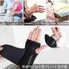 AseiwaA wrist supporter spring finger child care inflammation of a tendon sheath metal plate adjustable size man and woman combined use (/A00799-R for the right hand)