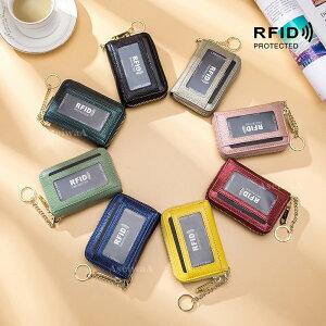 メンズ レディース 本革 カード ケース 10枚収納 キーチェーン スキミング防止シート おしゃれ 全8色 CL-7194 ポイント消化