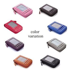 革製 カードケース 9枚収納 じゃばら式 シンプル ミニ 全8色 CL-2221 カード入れ 定期入れ icカードケース カード収納 パスケース カードホルダー 牛革 レザー ファスナー コンパクト メンズ レ