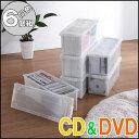 CD&DVD 小物入れ 収納ケース 完成品 メディアボックス バックル式 フタ付 同色 おしゃれ クリア 6個組 送料無料【メーカー 自社製造 日本製】