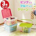 【送料無料】カラーボックス 収納ボックス フタ付き プラスチック おもちゃ箱 小物入れ 完成品 取っ手付き おしゃれ …