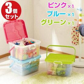 【送料無料】カラーボックス 収納ボックス フタ付き プラスチック おもちゃ箱 小物入れ 完成品 取っ手付き おしゃれ ピンク ブルー グリーン Lサイズ 3個セット 幅45.8 奥行38.5 高さ25.5cm 日本製
