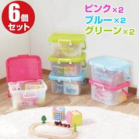 【送料無料】カラーボックス 収納ボックス フタ付き プラスチック おもちゃ箱 小物入れ 完成品 取っ手付き おしゃれ ピンク ブルー グリーン Sサイズ 6個セット 幅37 奥行28.5 高さ20cm 日本製