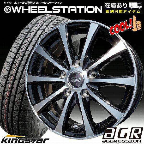 ザ,スーパーセレクト 当社数量限り!!AGR zero-2 新品ホイール+タイヤ 205/65R15 4本セットホンダステップワゴン/ストリーム他