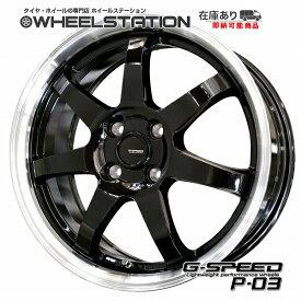 ■ G.SPEED P-03 ■ 幅広16x6.0J チューニング軽四専用ホイールGOODYEAR 165/50R16タイヤ付4本Set