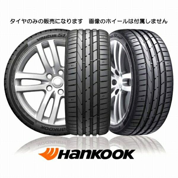 ハンコック VENTUS S1 evo2225/40R19 新品タイヤ4本セットDTMテクノロジーを受け継いだハンコックのフラッグシップモデル当社在庫限り!!