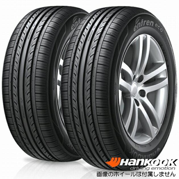 ハンコック enfren eco(H433)205/65R16 新品タイヤ4本セット低燃費+安全性,快適性,静粛性を高次元で両立したエコタイヤ当社在庫!!