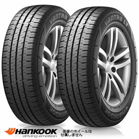 ハンコック Vantra LT155/80R14 88/86N 新品バン用タイヤ4本セット安心のOEM装着(新車標準装着)タイヤトヨタプロボックス他