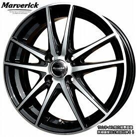■ Marverick MA-01 ■綺麗な軽四用16inホイールGOODYEAR LS2000 165/50R16 タイヤ付お買得4本Setデイズルークス/ステラ/タント/ムーブ/ココア/コペン/ウェイク/ミライース/スペーシア/ラパン/ワゴンR/N-BOX/N-WGN 他