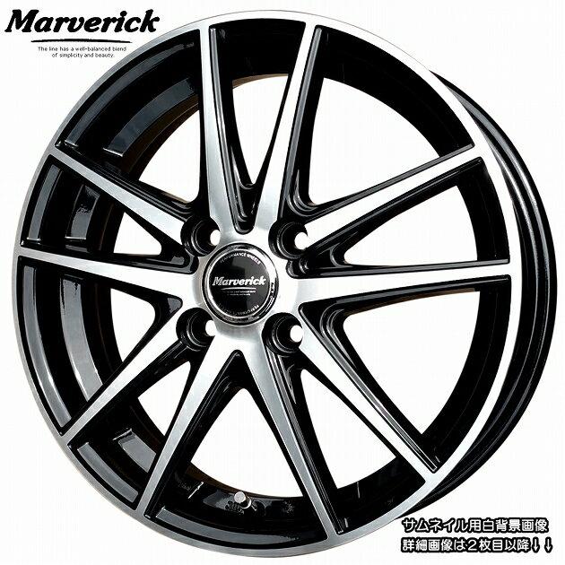 ■ Marverick MA-01 ■綺麗な軽四用15inホイール165/55R15 タイヤ付お買得4本Setステラ/スペーシア/アルトラパン/パレット/ワゴンR/タント/ウェイク/ミライース/ムーブカスタ ム/ココア/N-BOX/N-ONE/N-WGN/デイズルークス/モコなど