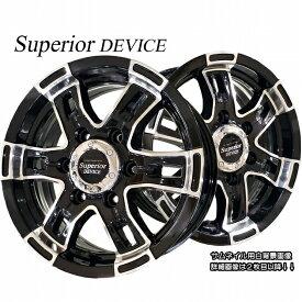 ■ Superior DEVICE ■ハンコック 195/80R15 バン用タイヤ付日産NV350キャラバン/日産E26キャラバン推薦サイズ
