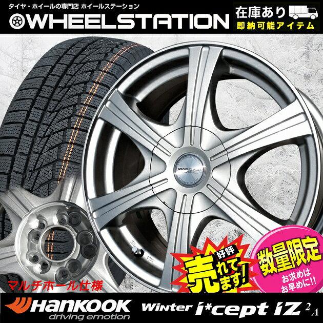 大好評!! ハンコック 205/60R16ホイール+スタッドレスタイヤ4本セットノアヴォクシー/エスクァイア/ステップワゴン/アクセラ/SX4他ラスト!!最後の4本セット!!