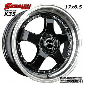 ■ STEALTH Racing K35 ■前後幅広&スーパーディープ2段リム!!17x6.5J チューニング軽四専用ホイールHankook 165/40R17 タイヤ付4本セット