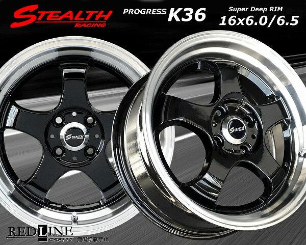 ■ STEALTH Racing K36 ■チューニング軽四用 前後異幅/幅広リム 6.0/6.5J新品ホイール+タイヤ4本SetKENDA KR20 165/50R16 タイヤ付