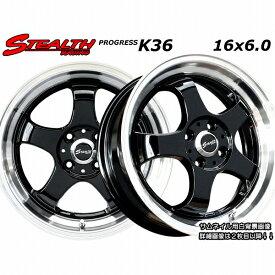 ■ STEALTH Racing K36 ■前後幅広&スーパーディープ2段リム!!16x6.0J チューニング軽四専用ホイールHankook 165/40R16 タイヤ付4本セット