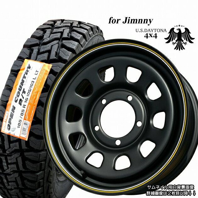 ■ U.S.Daytona 4x4 ■TOYOオープンカントリー R/T185/85R16 タイヤ付4本セットスズキジムニー専用モデル