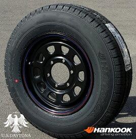 ■ U.S.Daytona デイトナ ■Hankook 195/80R15 タイヤ付4本セットブラックカラー 日産NV350/E26キャラバン他