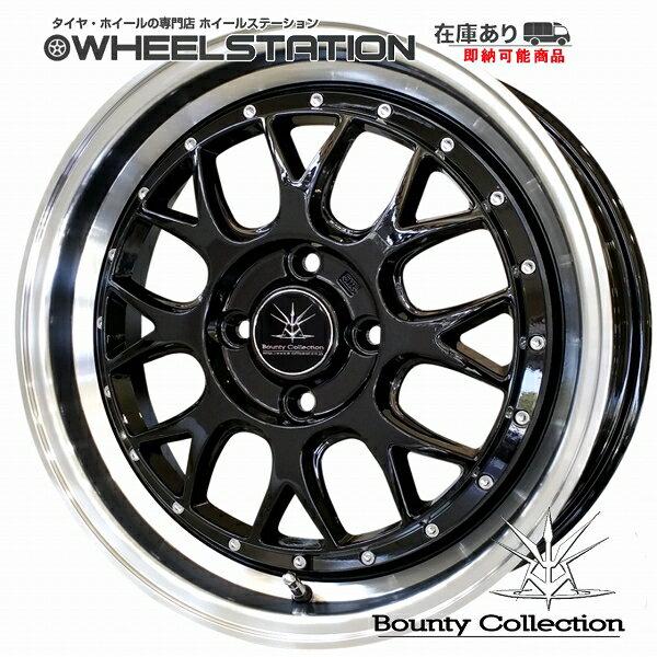 ■ Bounty Collection BD00 ■ 人気のメッシュ!!  (旧名称:Black Diamond) Hankook 165/45R16 タイヤ付4本セットタント/ミラ/ココア/ムーブ/コペン/ウエイク/ワゴンR/スペーシア/アルトラパン/ステラ 他