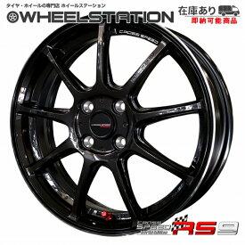 ■ CROSS SPEED RS9 ■ 16X5.0J 軽四用GOODYEAR 165/50R16 タイヤ付4本セットステラ/スペーシア/アルトラパン/ワゴンR/タント/ウェイク/ミライース/ムーブカスタム/ココア/N-BOX/N-ONE/N-WGN/デイズルークス/モコ など