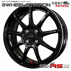 ■ CROSS SPEED RS9 ■幅広16x6.0J チューニング軽四専用ホイールGOODYEAR 165/50R16 タイヤ付4本セット