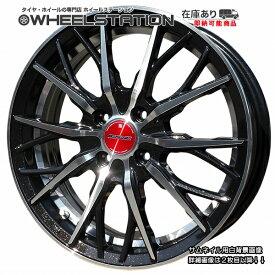 ■ Stich LEGZAS FUHLER ■ 新品ホイール+タイヤ4本セットGOODYEAR 165/50R16 タイヤ付きデイズルークス/ステラ/タント/ムーブ/ココア/コペン/ウェイク/ミライース/スペーシア/ラパン/ワゴンR/N-BOX/N-WGN 他