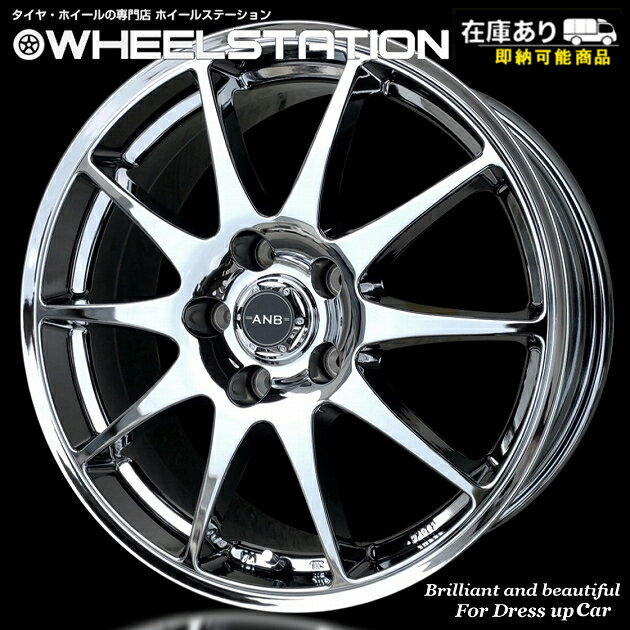 ■ Anbish Crast ■17x7.0 OFF+48 PCD114.3Laufenn 215/55R17 タイヤ付,数量限定セット商品輝くSPTカラーがこの価格で!!エスティマ/オデッセイ/ヴェゼル他