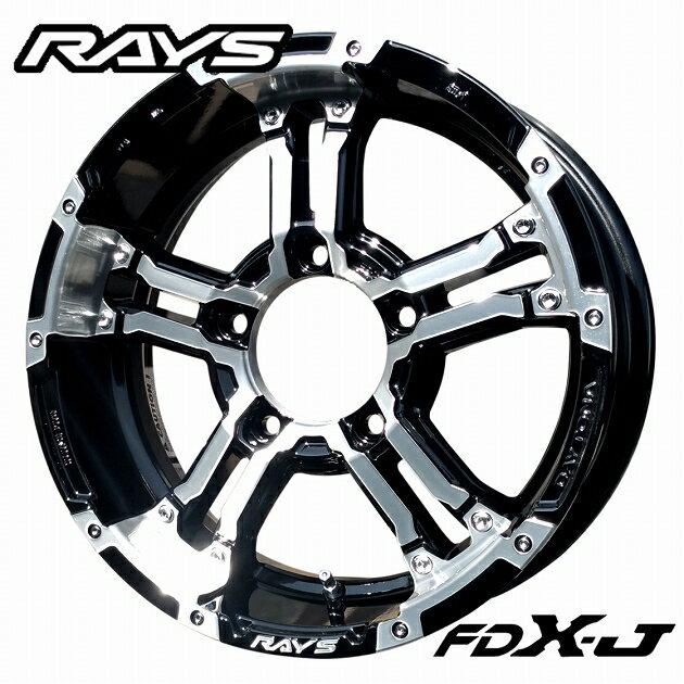 ■ RAYS FDX-J ■TOYOオープンカントリーR/T185/85R16タイヤ付き4本セットジムニー専用 クロカン仕様推薦!!