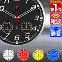 【1年保証】時計 壁掛け 掛け時計 電波時計 壁掛け時計 アルミフレーム サイレントムーブ仕様 連続秒針 スムーズ秒針 湿度計 温度計 単三 乾電池式 おしゃれ...