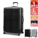 1年保証 スーツケース キャリーバッグ キャリーケース 軽量 Lサイズ 大型 大容量 フレーム おしゃれ おすすめ tsaロッ…