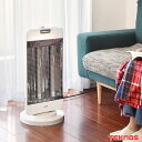 1年保証 シーズヒーター 暖房器具 ヒーター タイマー付き 最大 1200W 5段階調整 遠赤外線ヒーター 電気ストーブ 遠赤…