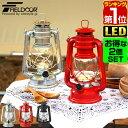 【1年保証】LEDランタン 2個セット ランタン ライト 電灯 LED 電池式 照度調節機能 12灯 灯り アンティークデザイン …