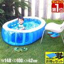 【1年保証】プール ビニールプール オーバルプール 電動ポンプ [空気入れ] AC電源式 中型 水あそび レジャープール フ…