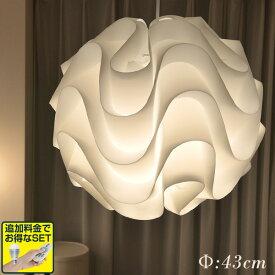 1年保証 ペンダントライト LED ランプ 北欧風モダンペンダントライト 43cm シェードランプ 照明 LED対応 照明 間接照明 インテリア スポットライト ペンダントランプ ★[送料無料][あす楽]