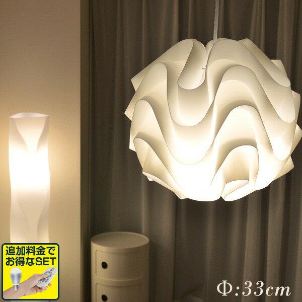 【1年保証】ペンダントライト LED ランプ 北欧風モダンペンダントライト 33cm シェードランプ 照明 LED対応 照明 間接照明 インテリア スポットライト ペンダントランプ 北欧家具 北欧照明[送料無料]