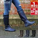1年保証 長靴 レインブーツ レディース ロング 長くつ 靴 ラバーブーツ キッズ ジュニア 子供 メンズ 大きいサイズ 雨…