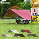 【1年保証】タープ テント タープテント ヘキサタープ Lサイズ 530 x 570cm 6 - 8人用 メインポール2本付き ヘキサゴ…