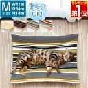1年保証 猫 ペット 用 ベッド ハンモック ペットベッド キャットハンモック 耐荷重 6kg 猫用 ペット用 木製 小型 お昼…