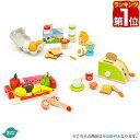 1年保証 ままごと おままごと キッチン 木製 キッチンウエア 調理器具 レジ 5種類から選べる おもちゃ 知育玩具 まま…