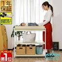 1年保証 オムツ交換台 おむつ台 おむつ替え台 おむつ交換 ダイパーチェンジ ベビーベッド 赤ちゃん 乳幼児 子供 収納 …
