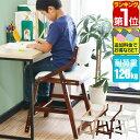 1年保証 学習椅子 木製 カバーセット 学習チェア キッズチェア ダイニングチェア 子供用 キッズ 椅子 イス 高さ 調整 …