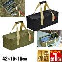 1年保証 アウトドア ツールボックス バッグ 折りたたみ 道具入れ 小物入れ トランク ボックス キャンプ 用具 収納 仕…
