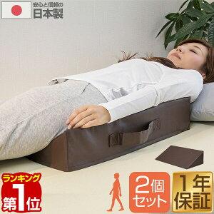 1年保証 日本製 高反発 クッション 介護 2個セット 介護用クッション 介護用三角クッション 体位変換 体位変換クッション 介護用 高齢者 老人 床ずれ 三角まくら クッション リハビリ 入院