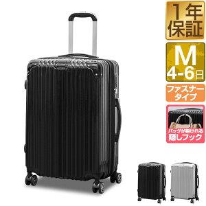 1年保証 スーツケース キャリーケース キャリーバッグ 64L 軽量 Mサイズ ソフト ファスナー タイプ 4輪 小型 フレーム おしゃれ おすすめ tsaロック ダイヤル式 旅行バッグ 旅行かばん 旅行鞄