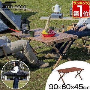 1年保証 レジャーテーブル ロールテーブル 折りたたみ 幅 90cm×60cm 木製 ウッド ピクニックテーブル テーブル ローテーブル アウトドアテーブル キャンプ アウトドア ピクニック バーベキュ