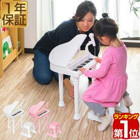 1年保証 ピアノ おもちゃ グランドピアノ ミニピアノ ピアノ トイピアノ キッズ 椅子 チェア いす 付き マイク 録音 再生 機能付き 楽器 鍵盤 音楽 楽器玩具 知育玩具 おもちゃ 子供 子ども 遊び 男の子 女の子 ★[送料無料][あす楽]