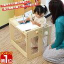 1年保証 子供 デスク チェア セット 机 椅子 木製 キッズ テーブル 子供 高さ調整 ハンガー付き プレイテーブル 学習…