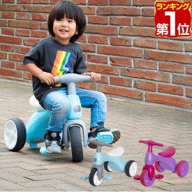 1年保証 三輪車 おもちゃ 子供用 乗用玩具 おしゃれ 3輪車 足こぎ バイク ペダル 3輪 車 乗り物 外 外遊び 屋内 室内 足腰 筋力 バランス感覚 トレーニング 対象年齢 2歳 3歳 かわいい 男の子 女の子 Rizkiz リズキズ ★[送料無料]