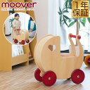 1年保証 Moover ムーバー ドールズプラム 乳母車 手押し車 人形用 ベビーカー 木製 歩行練習 赤ちゃん 2歳 3歳 4歳 男…