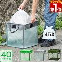 1年保証 ゴミステーション ゴミ収集箱 ゴミストッカー 40cm カラス対策 ゴミ箱 家庭用 ゴミネット 40cm ゴミ ボックス…